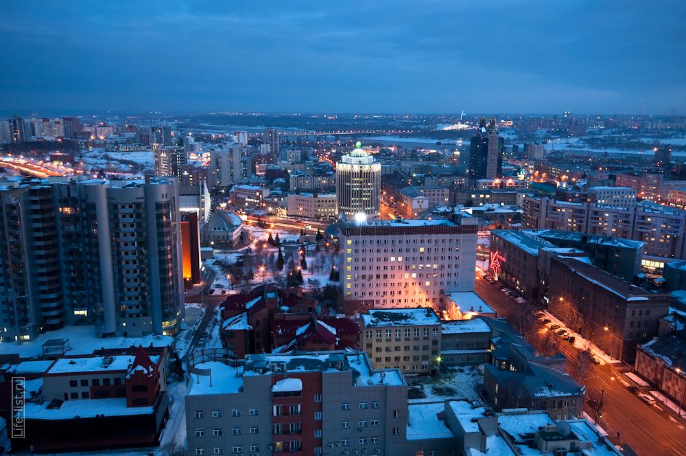 центр Новосибирска