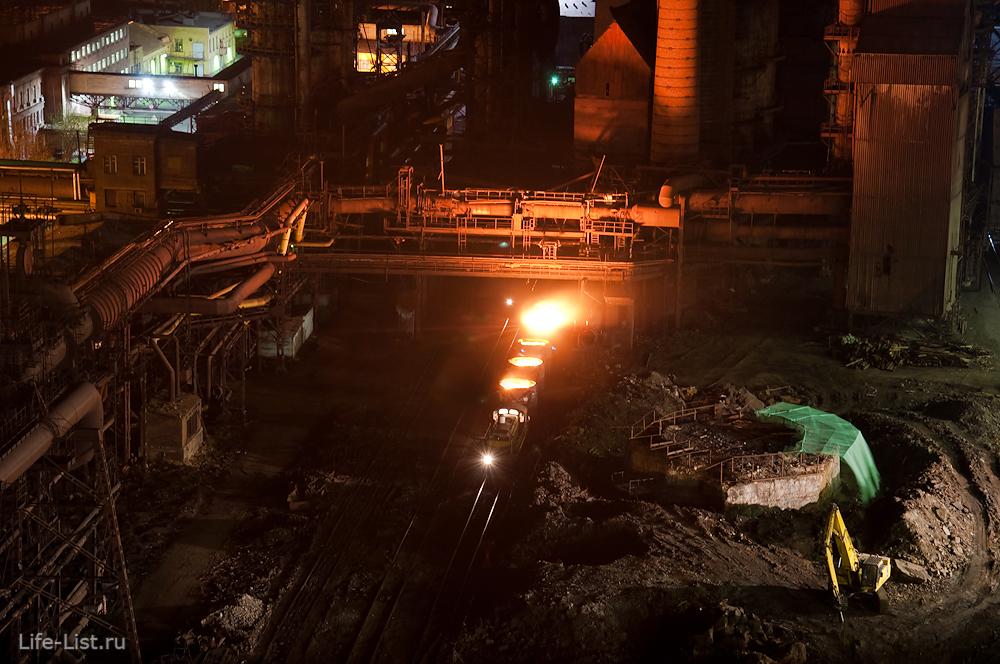 расплавленный металл домна фото НТМК тагил