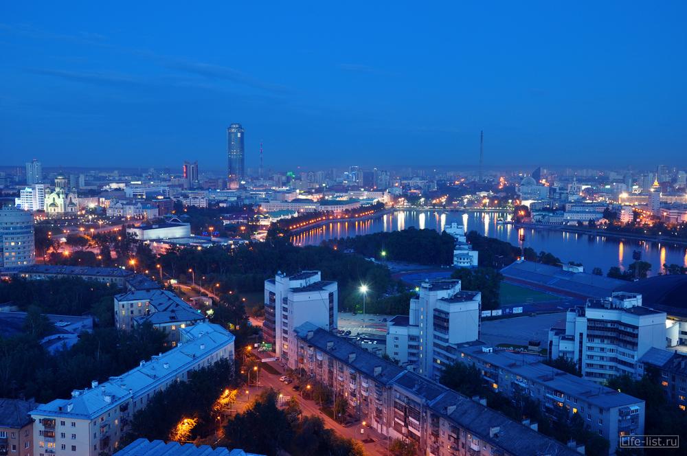 Скачать обои вечерний Екатеринбург
