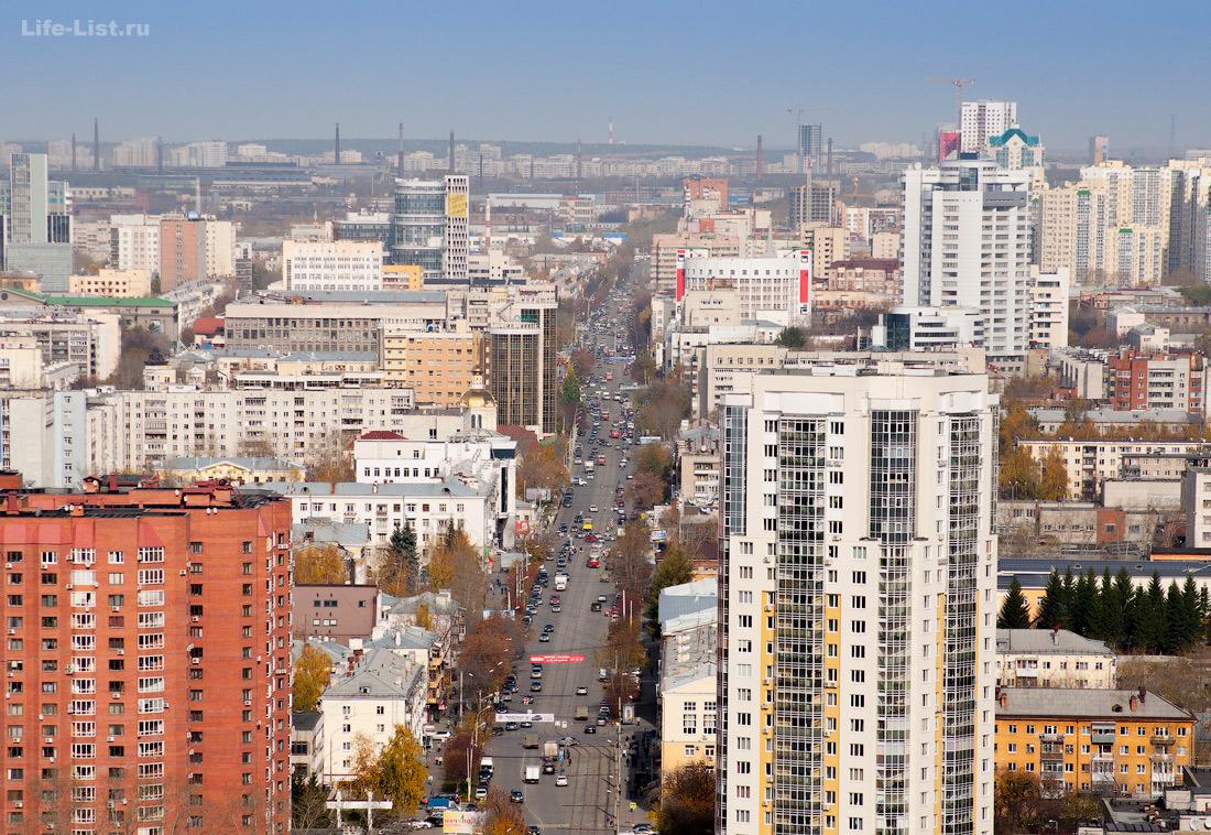 улицы Луначарского с высоты Екатеринбург