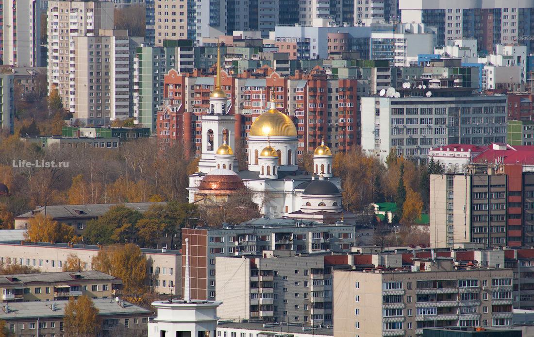 Собор Александра Невского с высоты Екатеринбург