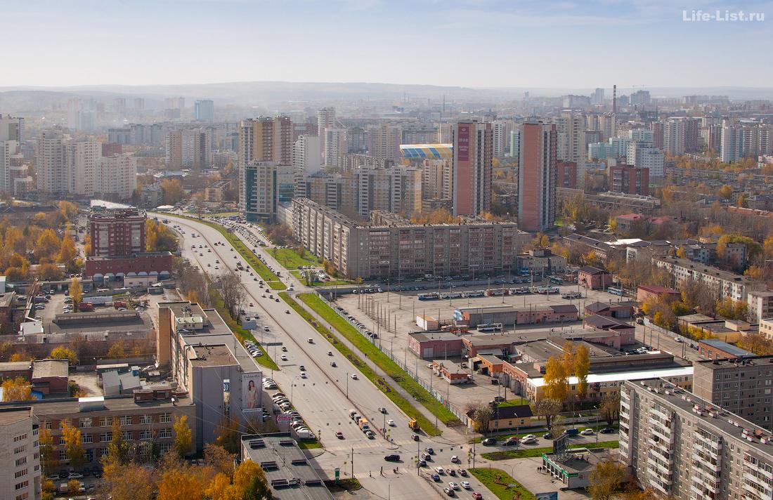 Екатеринбург улица Машинная