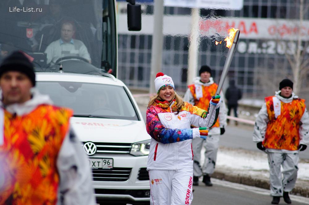 олимпийский факел в Екатеринбурге фото Виталий Караван