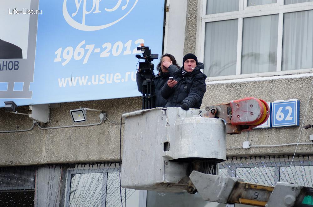съемочная группа Екатеринбург эстафета факела