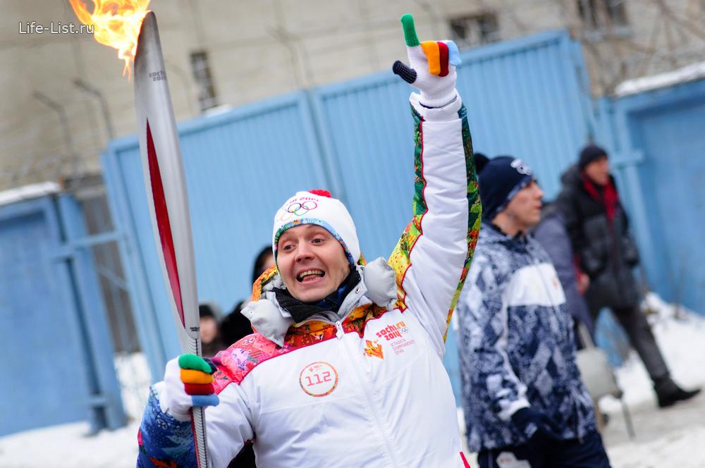 sochi2014 лучшие фото факел Олимпийского огня в Екатеринбурге сочи 2014