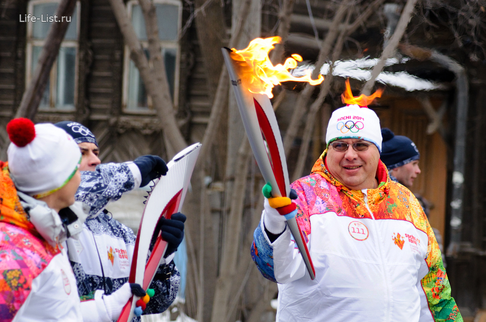 sochi2014 олимпийский факел в Екатеринбурге лучшие фото Виталий Караван