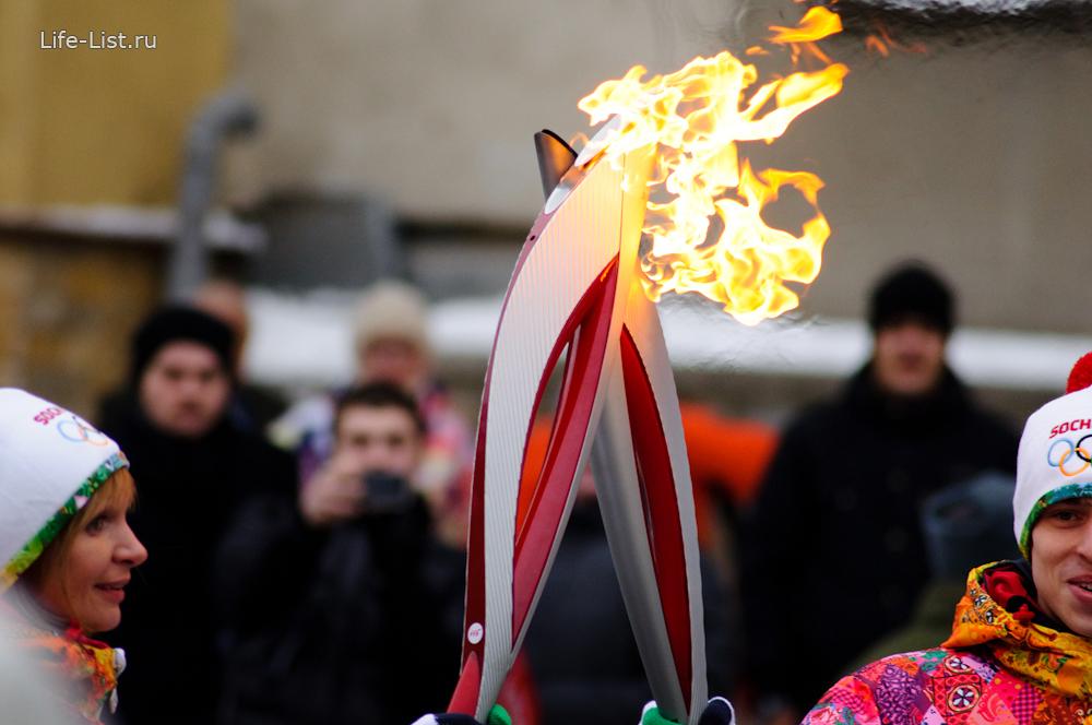 передача олимпийского огня Екатеринбург 2013