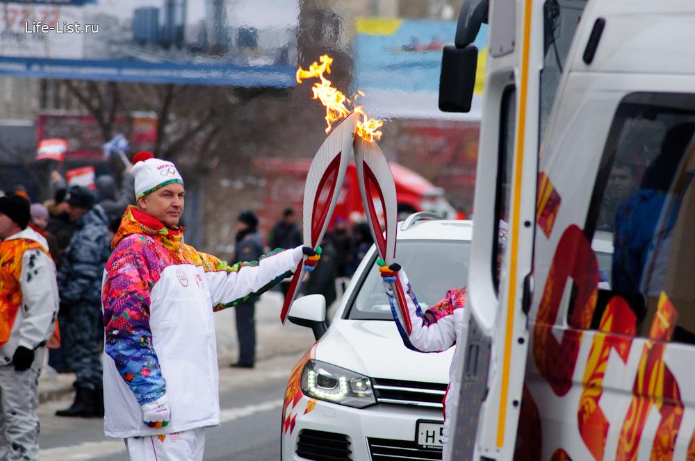 лучшие фото олимпийский факел Екатеринбург
