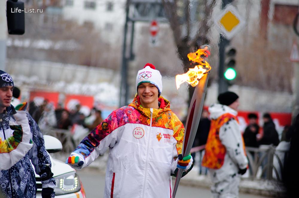 sochi2014 олимпийский факел на улицах Екатеринбурга