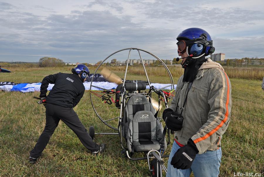 инструктаж перед полетом на паралете Екатеринбург