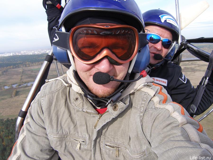 в небе полет на паралете Виталий Караван