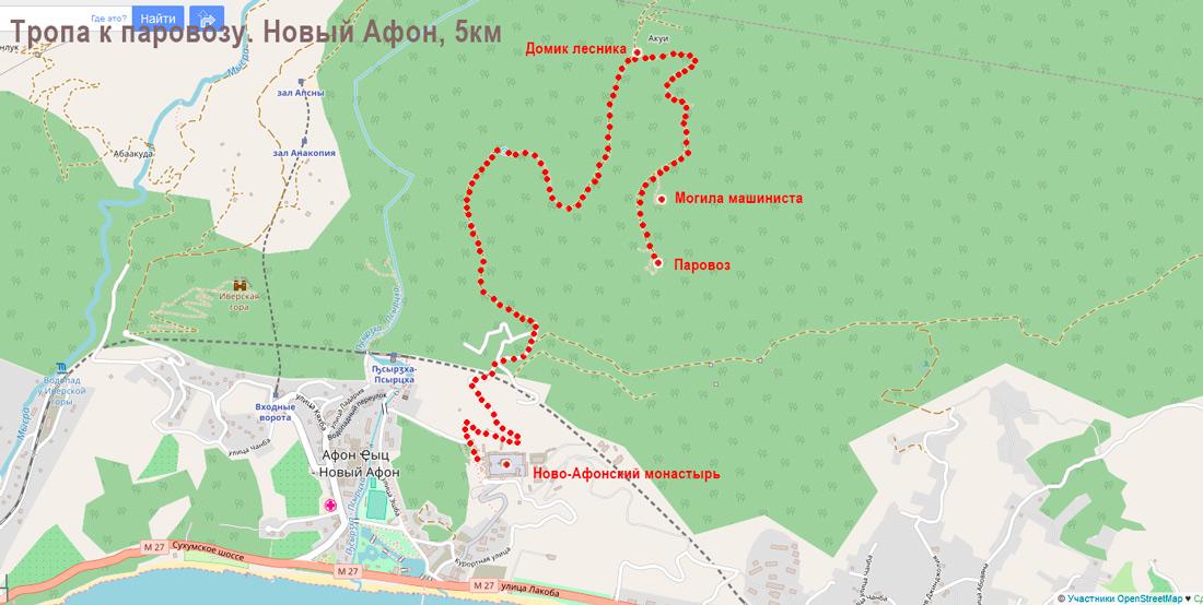 карта пешей тропы до паровоза Новый Афон
