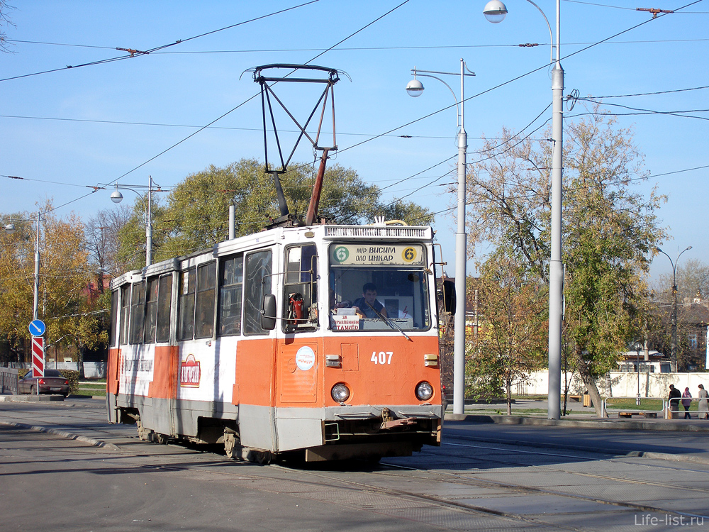 Трамвай в Перми фото