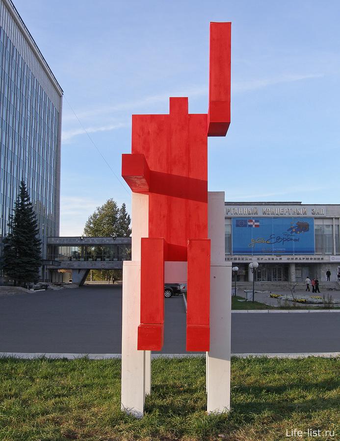 красные фигуры на улице ленина пермь