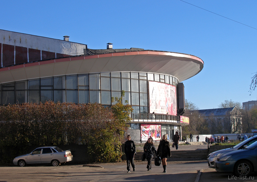 Пермский цирк Пермь