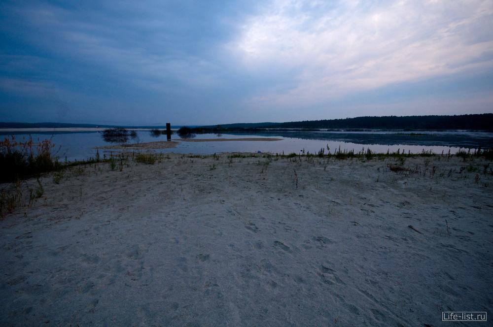 фото березовские пески