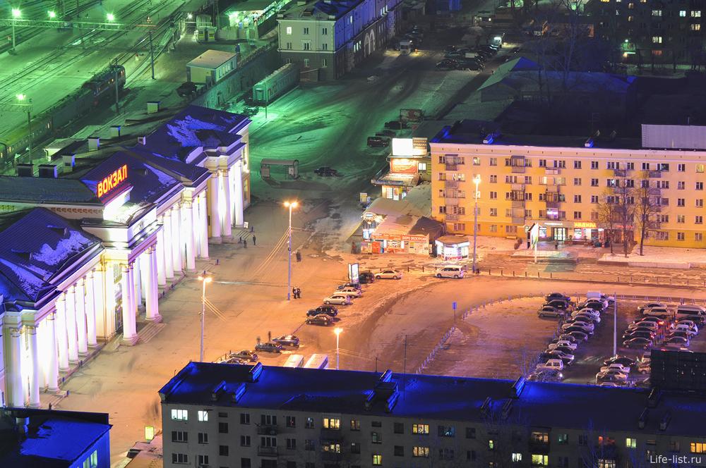 Екатеринбург Вокзал и привокзальная площадь
