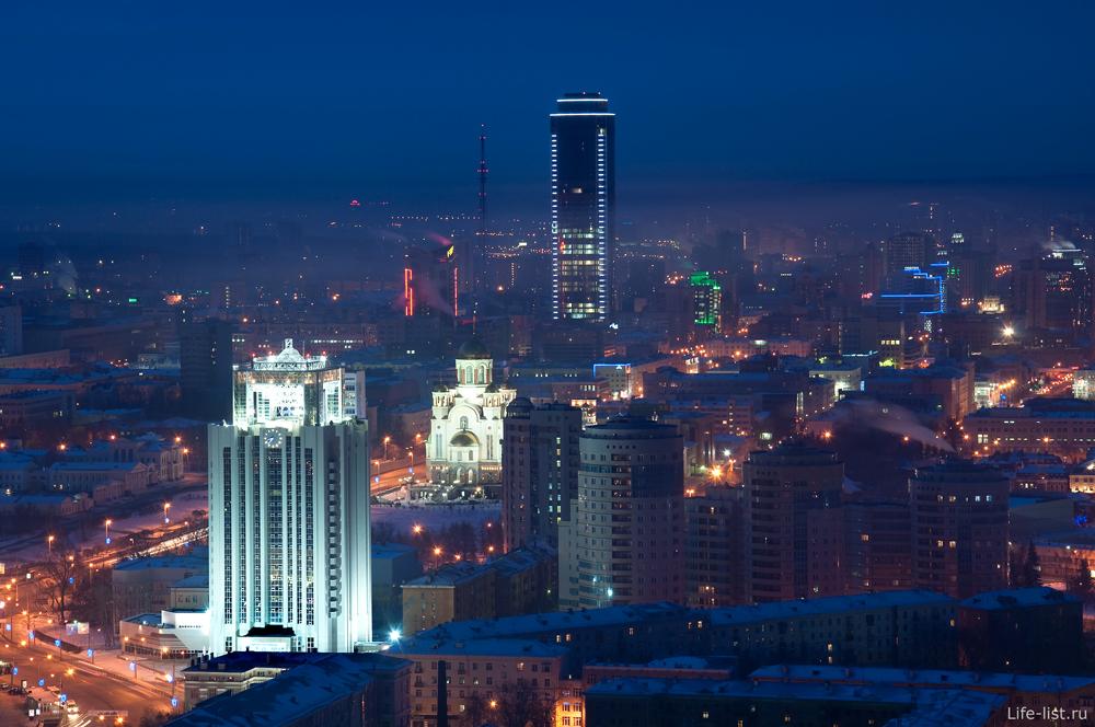 Екатеринбург Главная высотка Екатеринбурга