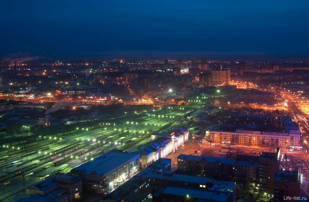 Екатеринбург Вокзал и ЖД перроны