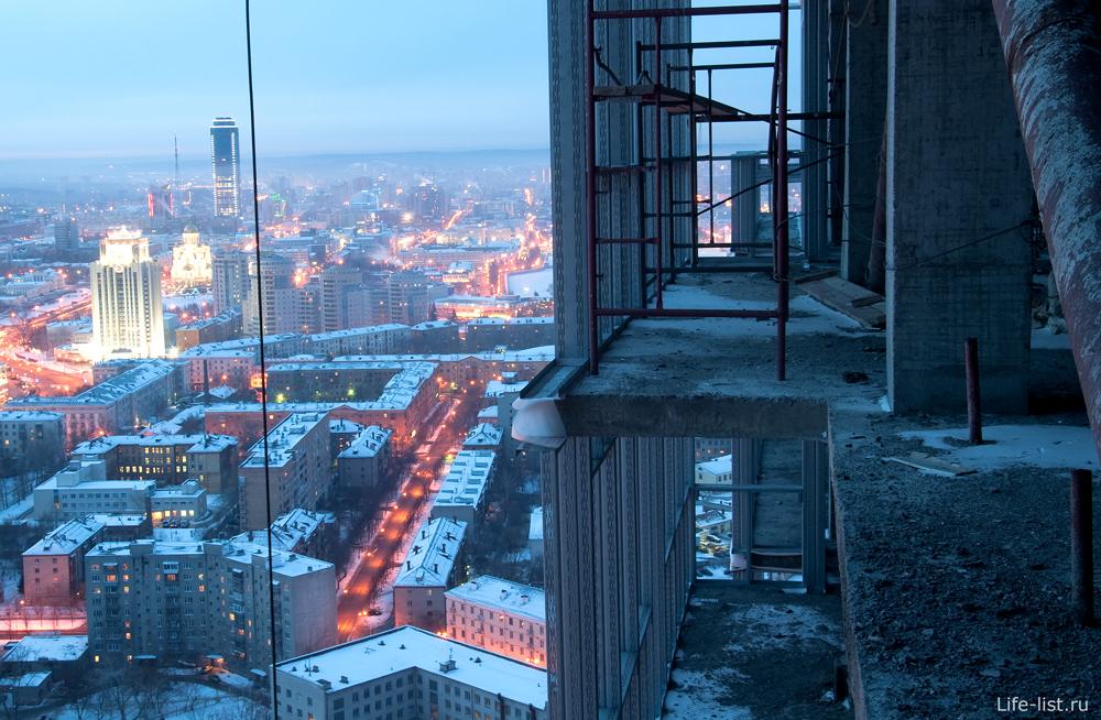 Строительство в Екатеринбурге