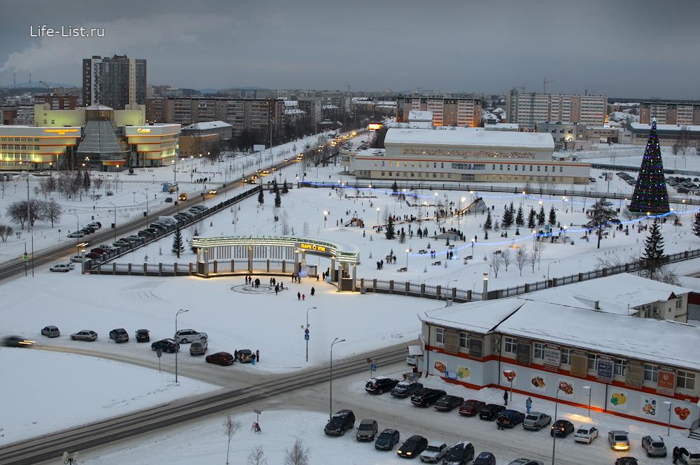 парк УГМК центральная елка фото с высоты Виталий Караван