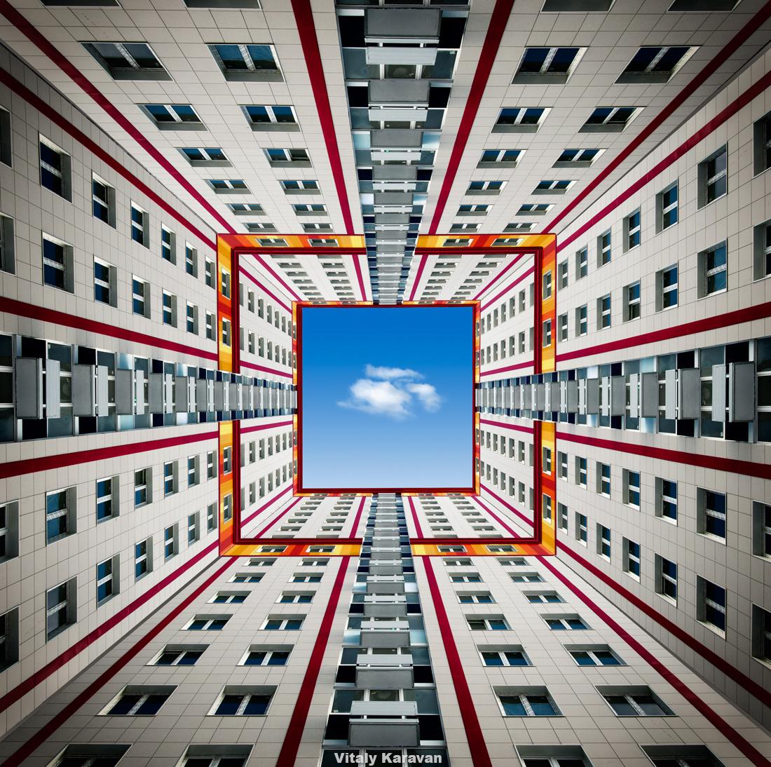 Квадрат Екатеринбург фото Виталий Караван