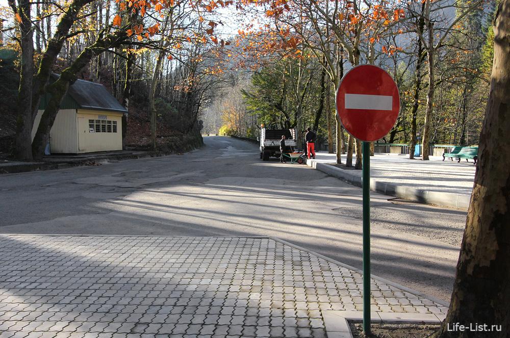 утром на рице Абхазия пункт милиции