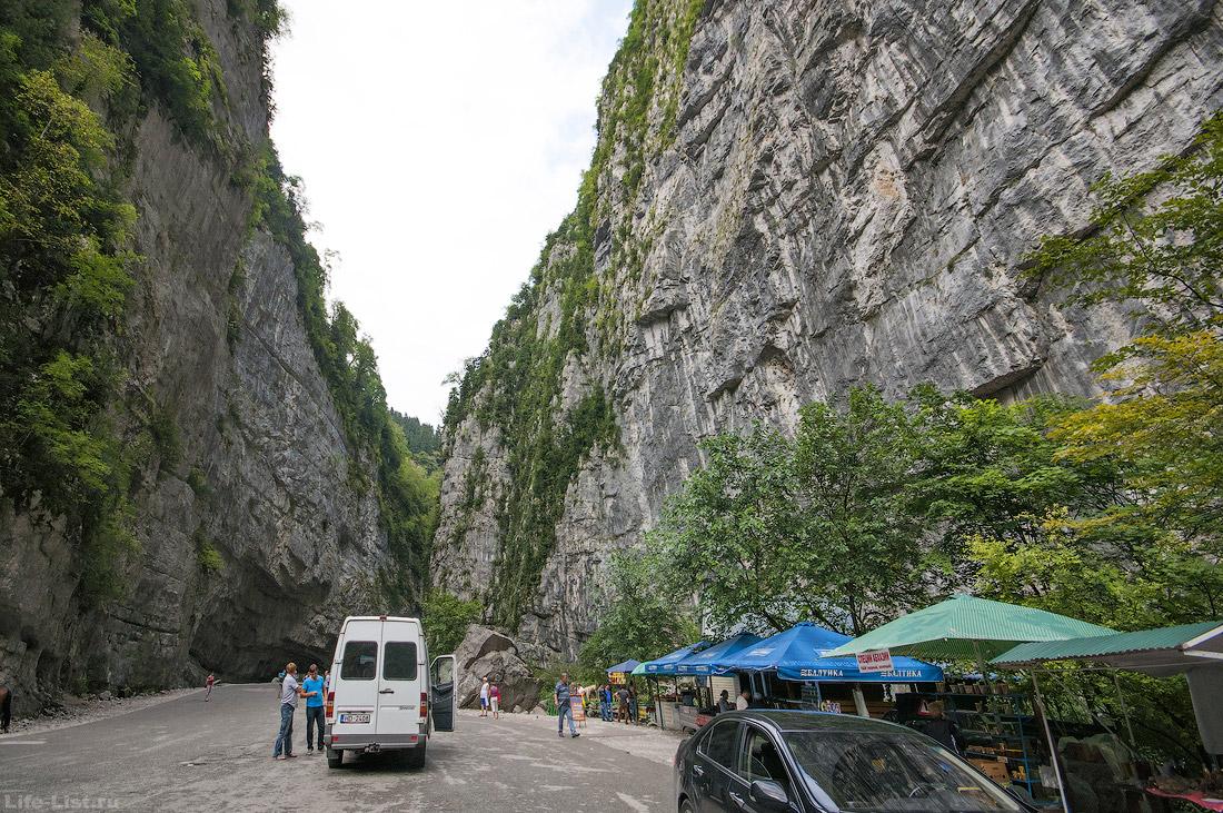 ущелье Рица каменный мешок Абхазия фото
