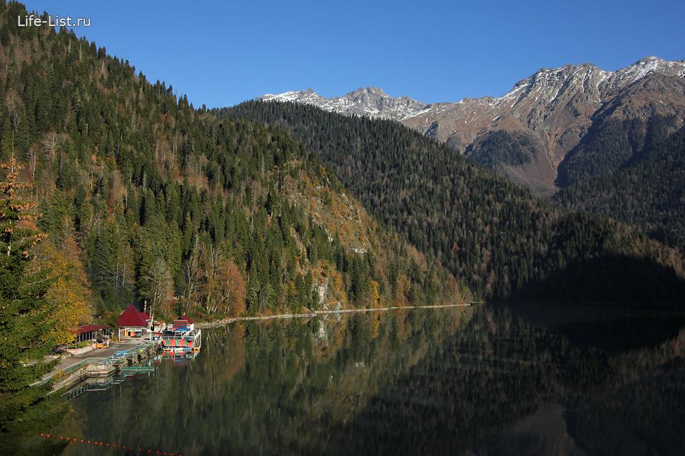 Осень озеро Рица берег Абхазия красивое фото