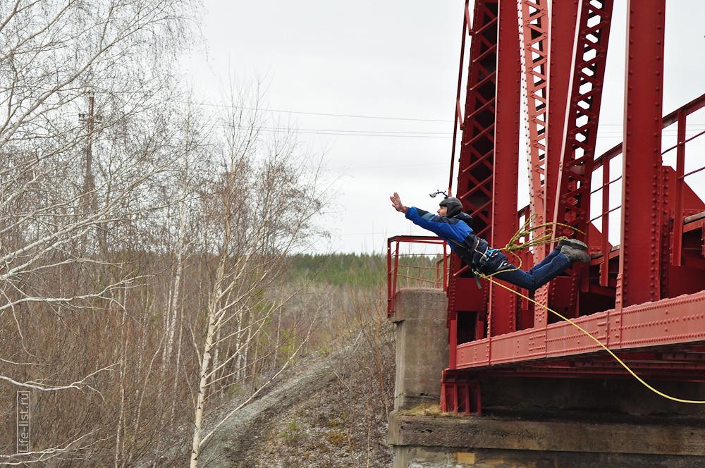 подготовка к бейз прыжкам