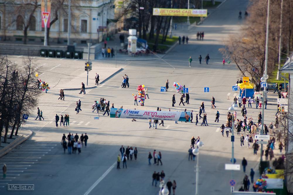 пересечение Ленина 8 марта день победы