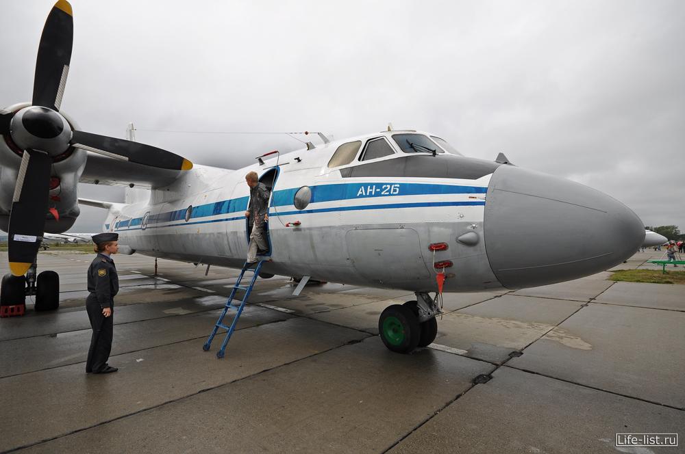 Самолет Ан-26 на выставке в аэропорте Кольцово