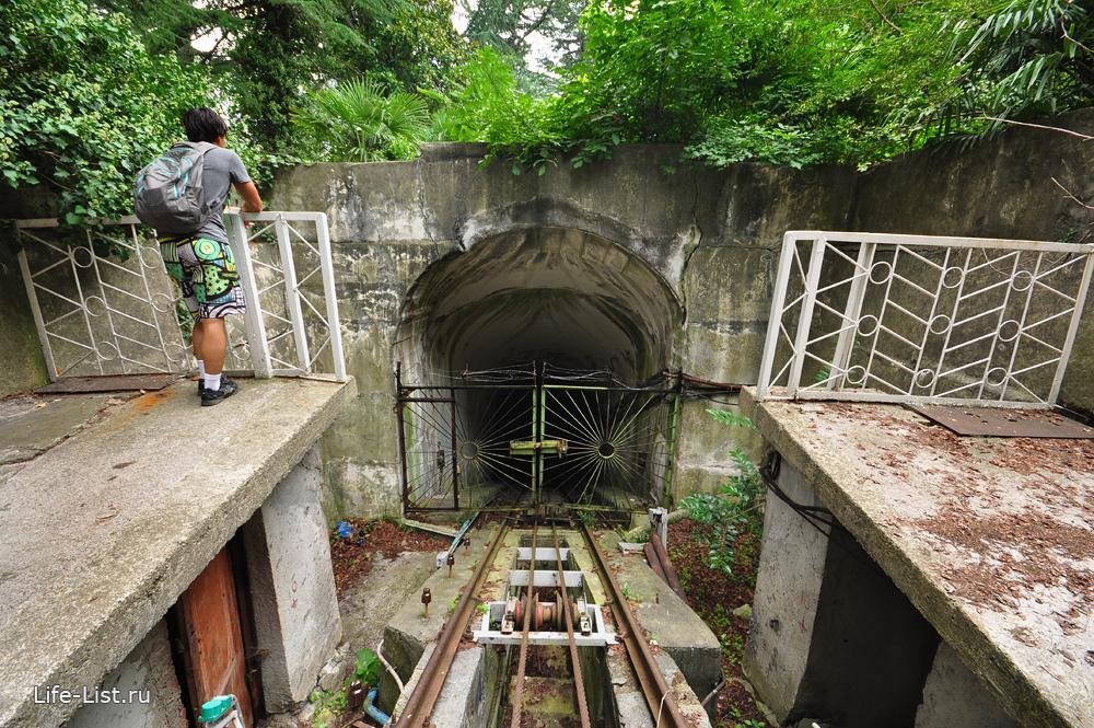 подземный фуникулер в Сочи заброшенный