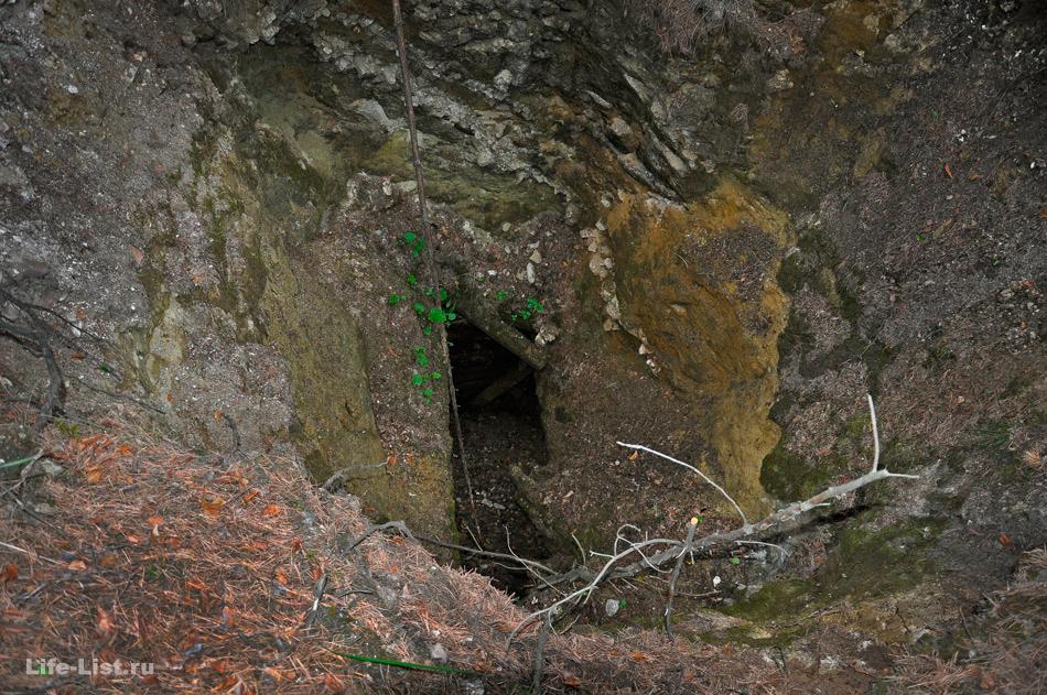 заброшенные шахты Двуреченск