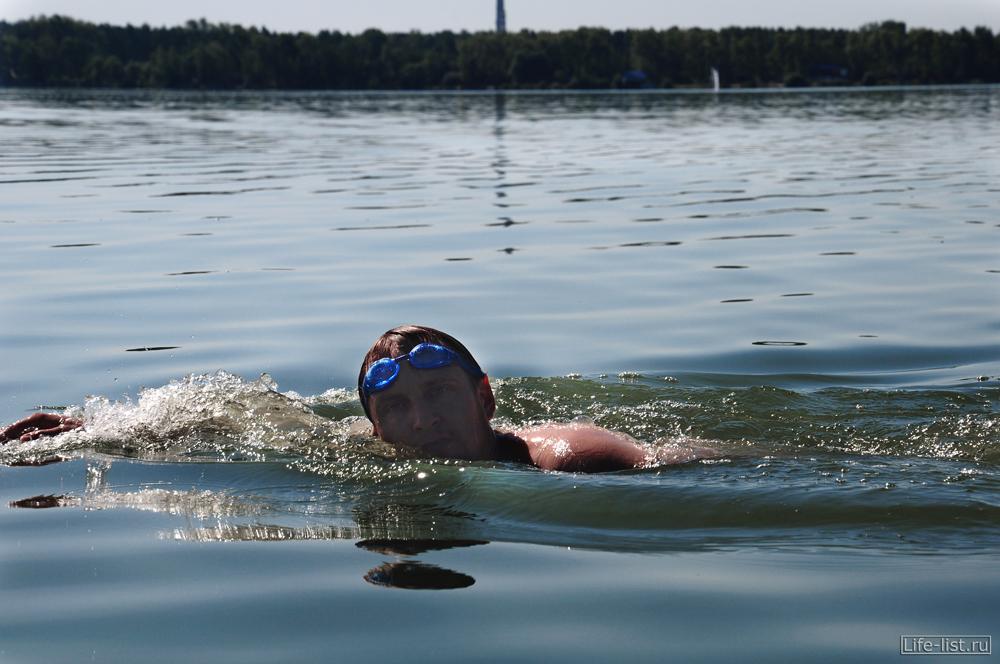 переплыв озера шарташ Екатеринбург