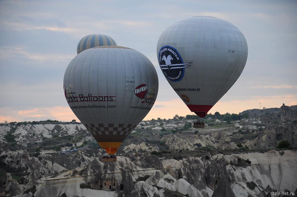 Полет на шаре в Гереме