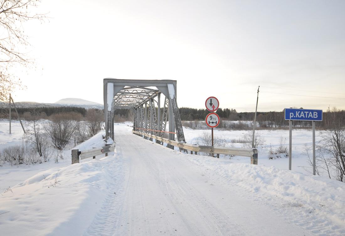 Мост через реку Катав деревня Верх-катав