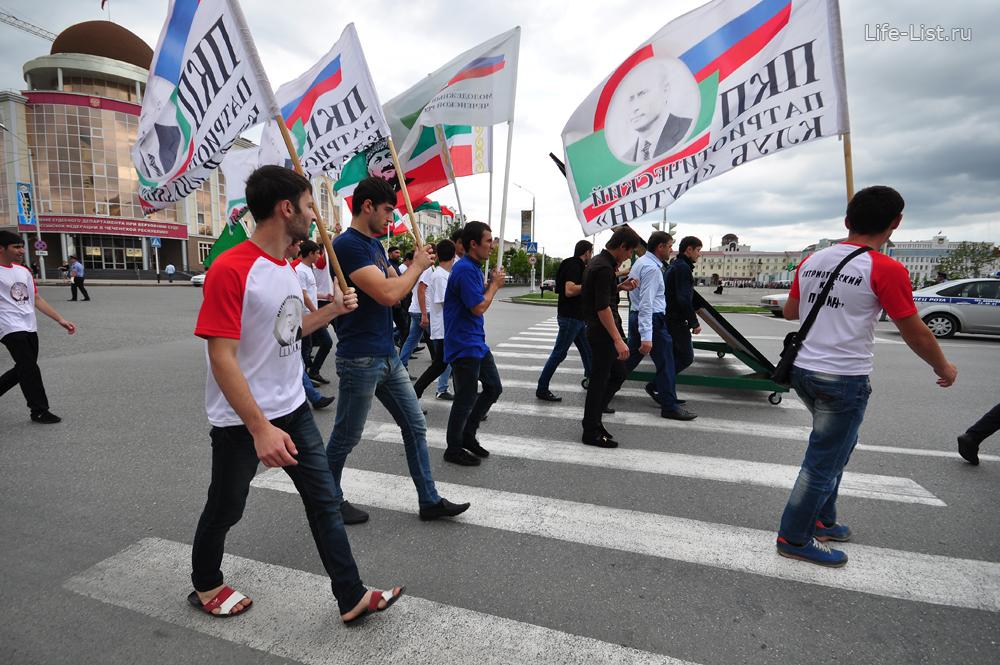День республики в Грозном. Патриотический клуб