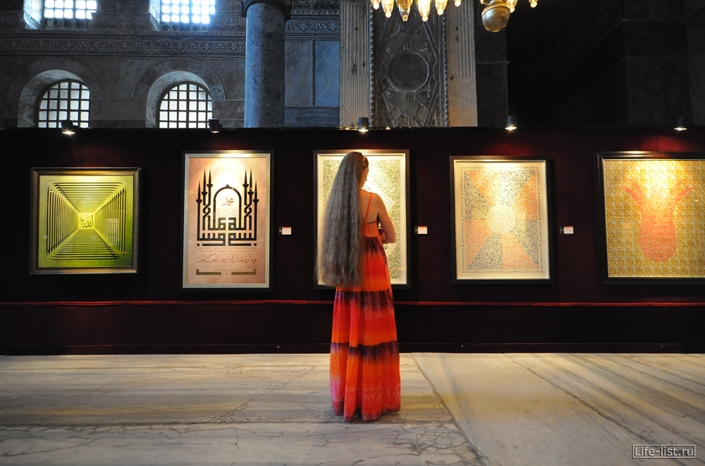 Внутри собора Святой Софии рисунки в рамах