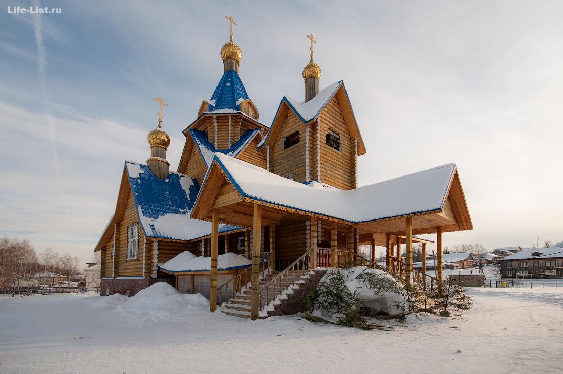 церковь в поселке Зюзельский