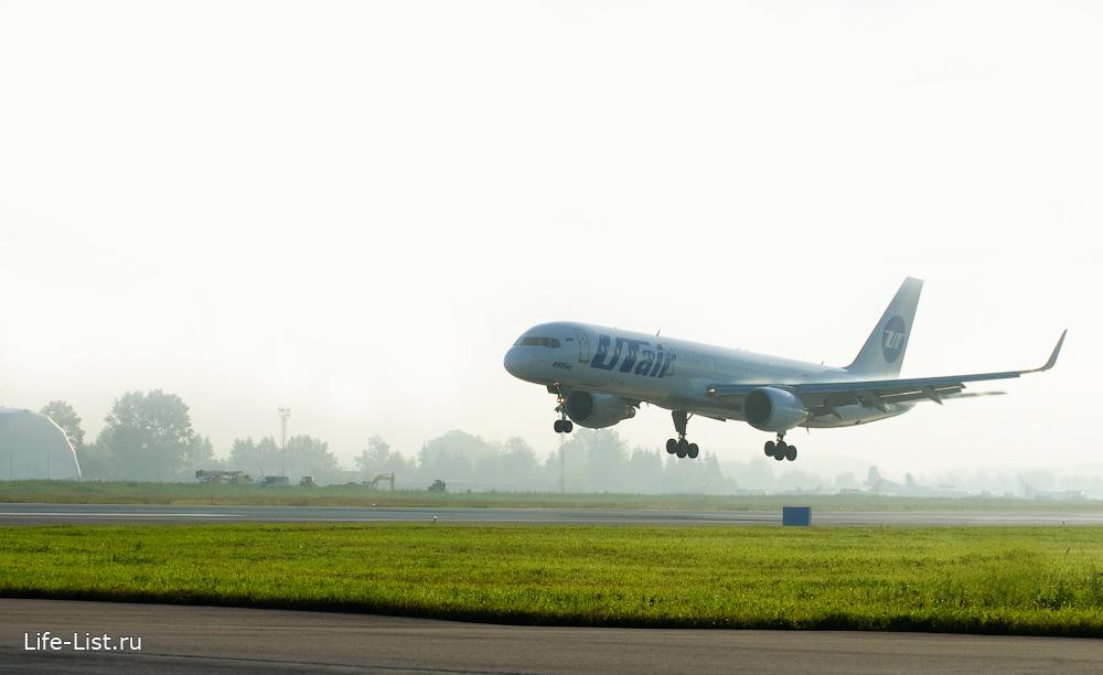 фото посадка самолета в Кольцово Екатеринбург