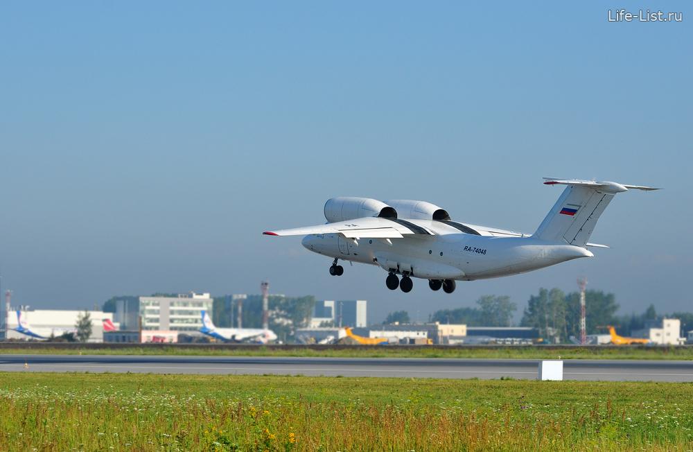 взлет самолета в Кольцово споттинг Екатеринбург