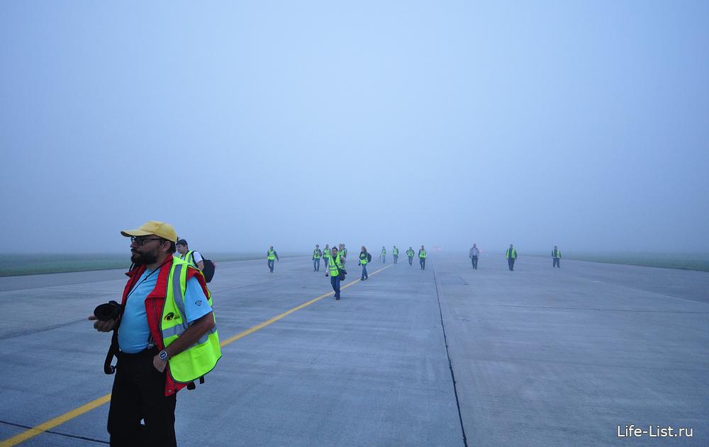 споттинг в Кольцово 2013 в тумане на посадочной полосе
