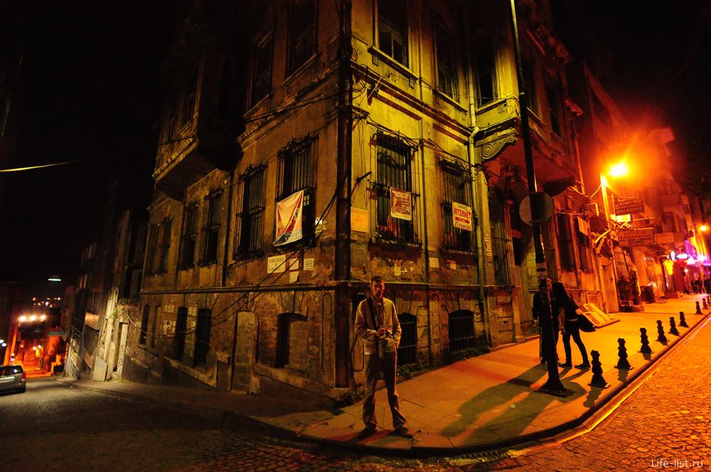 Старый город Стамбул