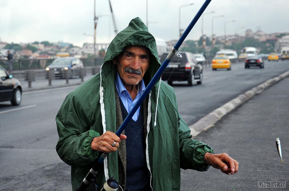 старый рыбак на галатском мосту