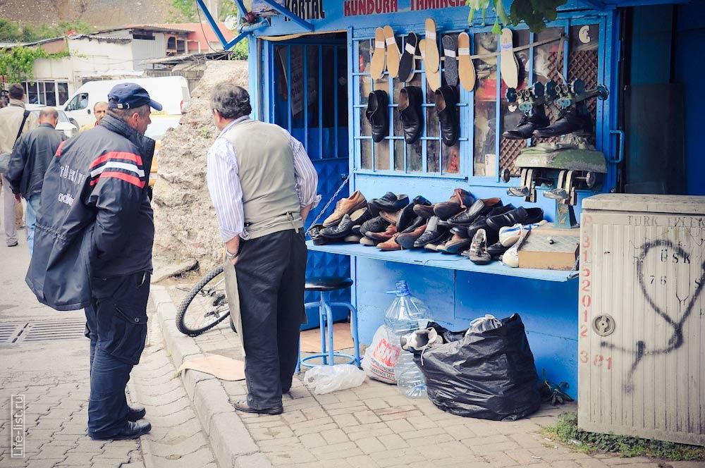 лавка по ремонту обуви