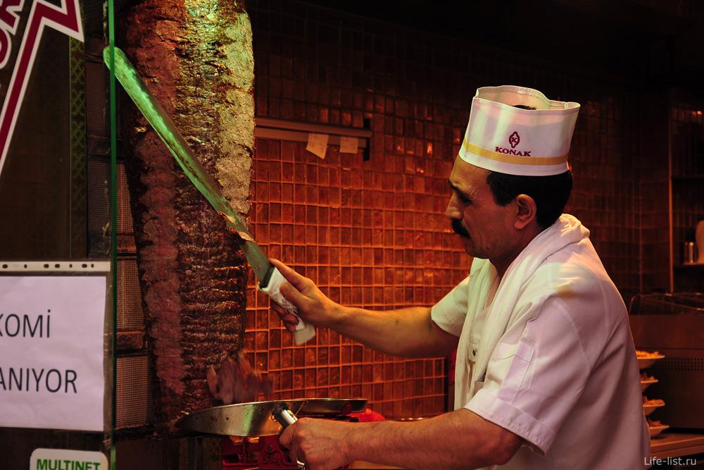 повар готовит денер кебеб Турция стамбул