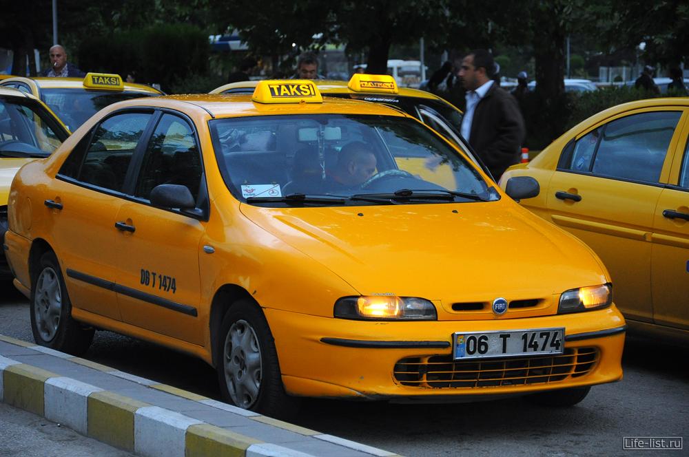 желтое такси в стамбуле