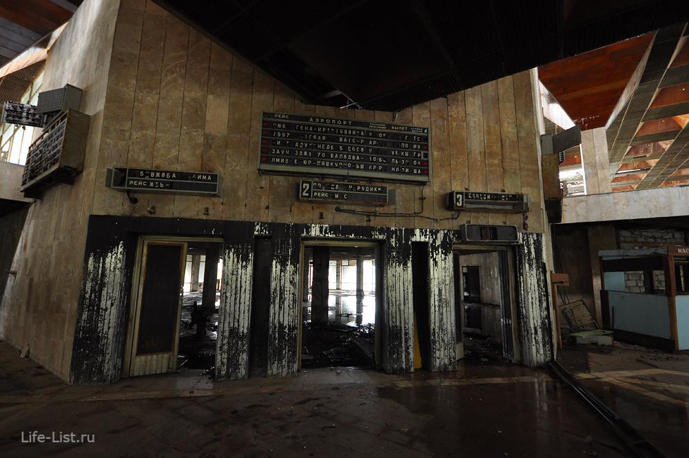 аэропорт Бабушара Сухум табло рейсов заброшенный терминал