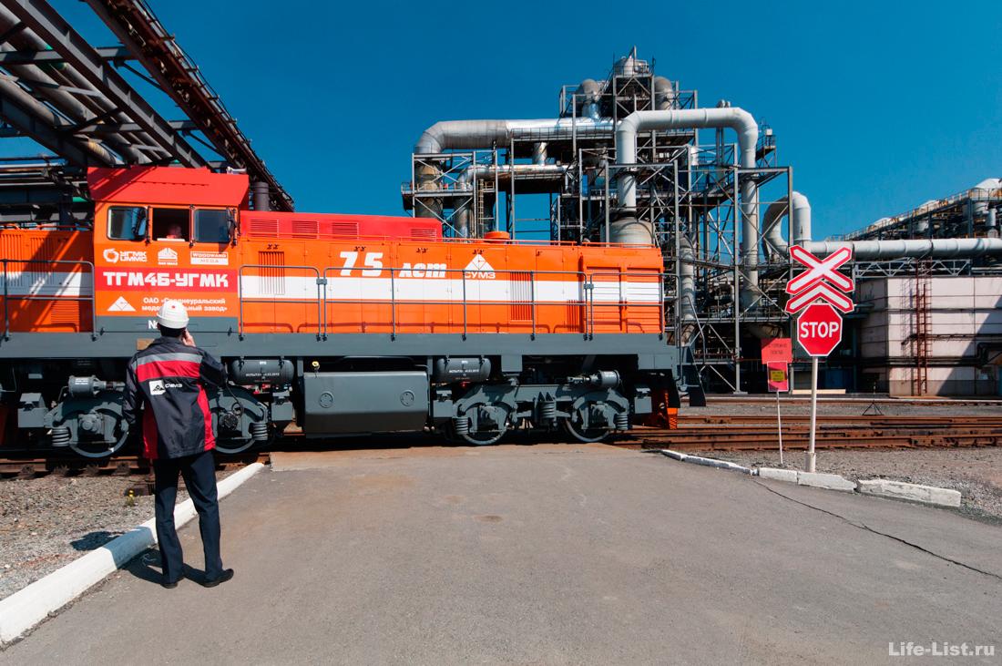 фото новый тепловоз СУМЗ медеплавильный завод